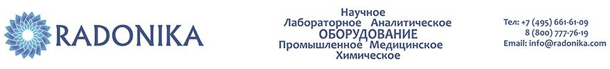 "ООО ""Радоника"""