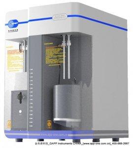 Сорбционный анализатор высокого давления H-Sorb 2600