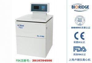 Напольная высокоскоростная охлаждаемая центрифуга GL-21M