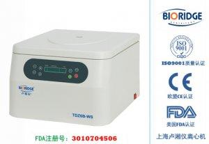 Настольная низкоскоростная центрифуга TD6B (TDZ6B-WS)