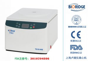 Настольная высокоскоростная центрифуга TG16 (TG16-WS)
