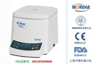 Настольная высокоскоростная центрифуга TG16A (TG16A-WS)