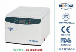 Настольная высокоскоростная центрифуга TG18.5 (TG1850-WS)