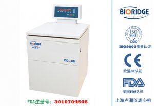 Низкоскоростная охлаждаемая центрифуга DL-8B (DDL-8M)