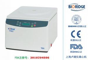 Цитоцентрифуга TD3 (TXT3)